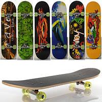 Скейт  MS 0321-1  ПУ дошка 78-20см,колеса ПУ,алюм.підвіска,