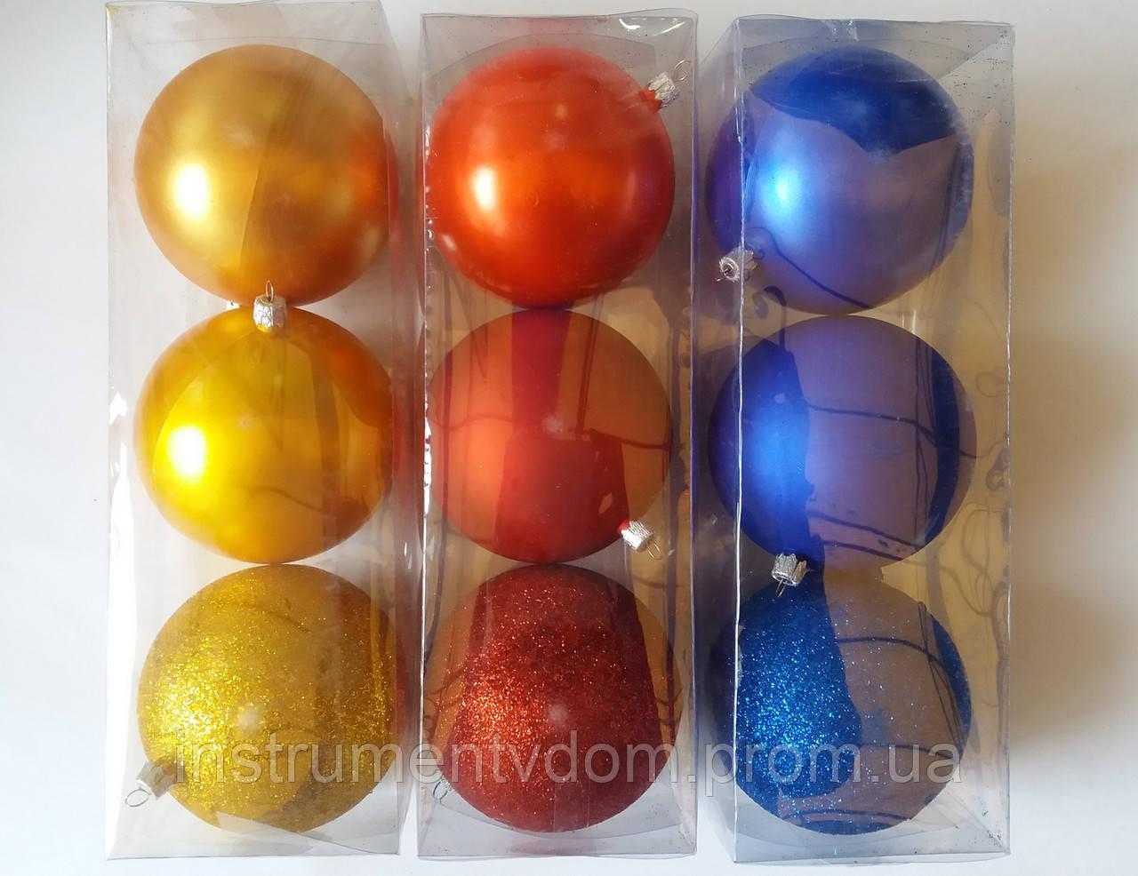 """Елочная игрушка """"Шар однотонный Микс"""" (диаметр 10 см, упаковка 3 шт)"""