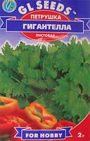 Семена петрушка Листовая Гигантелла 4 г