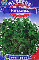 семена петрушка Листовая Наталка 4 г