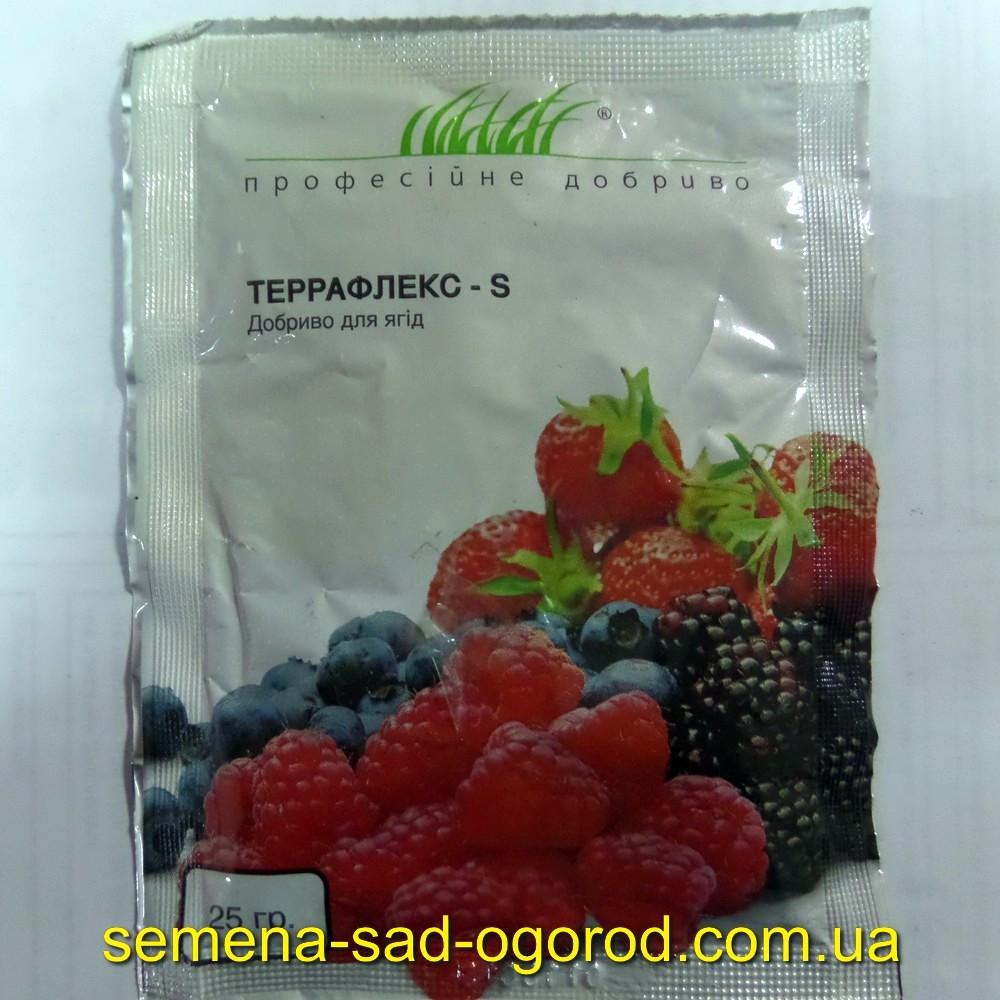 "Удобрение ""Террафлекс S""(ягода) 25гр."