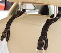Крючки для автомобиля