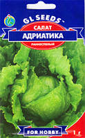 Семена салат Кочанный Адриатика (тип Айсберг) 1 г