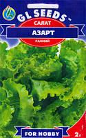 Семена салат Полукочанный Азарт 2 г