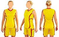 Форма баскетбольная женская (цвет в ассортименте) M, Желтый