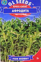 Семена  Кресс-салат Афродита 2 г