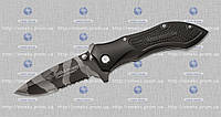 Складной нож 357-Smith&Wesson MHR /06-6