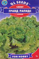 Семена салат Листовой Гранд Рапидс 1 г