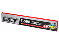 Электроды наплавочные т-590 (4мм) Патон