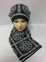 Молодежный набор Louis Vuitton шапка и шарф