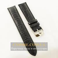 Кожаный ремешок для часов Ulysse Nardin black (05482)