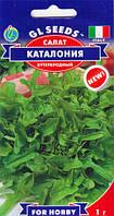 Семена салат Листовой  Каталония 1 г