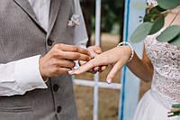 Организация выездной церемонии брака