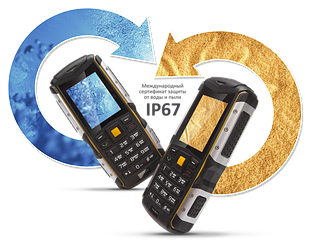 Противоударные телефоны