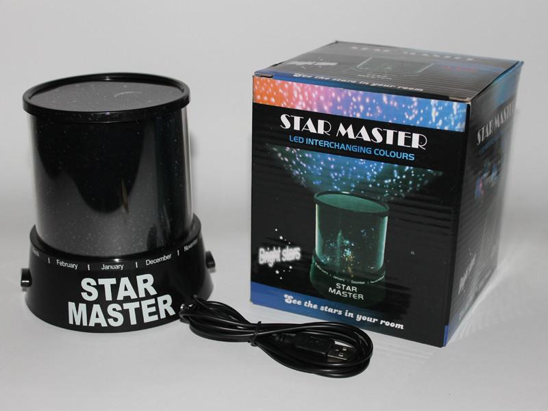 Ночник Проектор Звездное небо Star Master Projector Led
