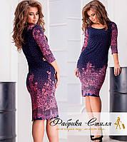 Платье женское синее с розовыми цветами батал