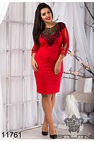 Коктельное платье женское (48-54), доставка по Украине