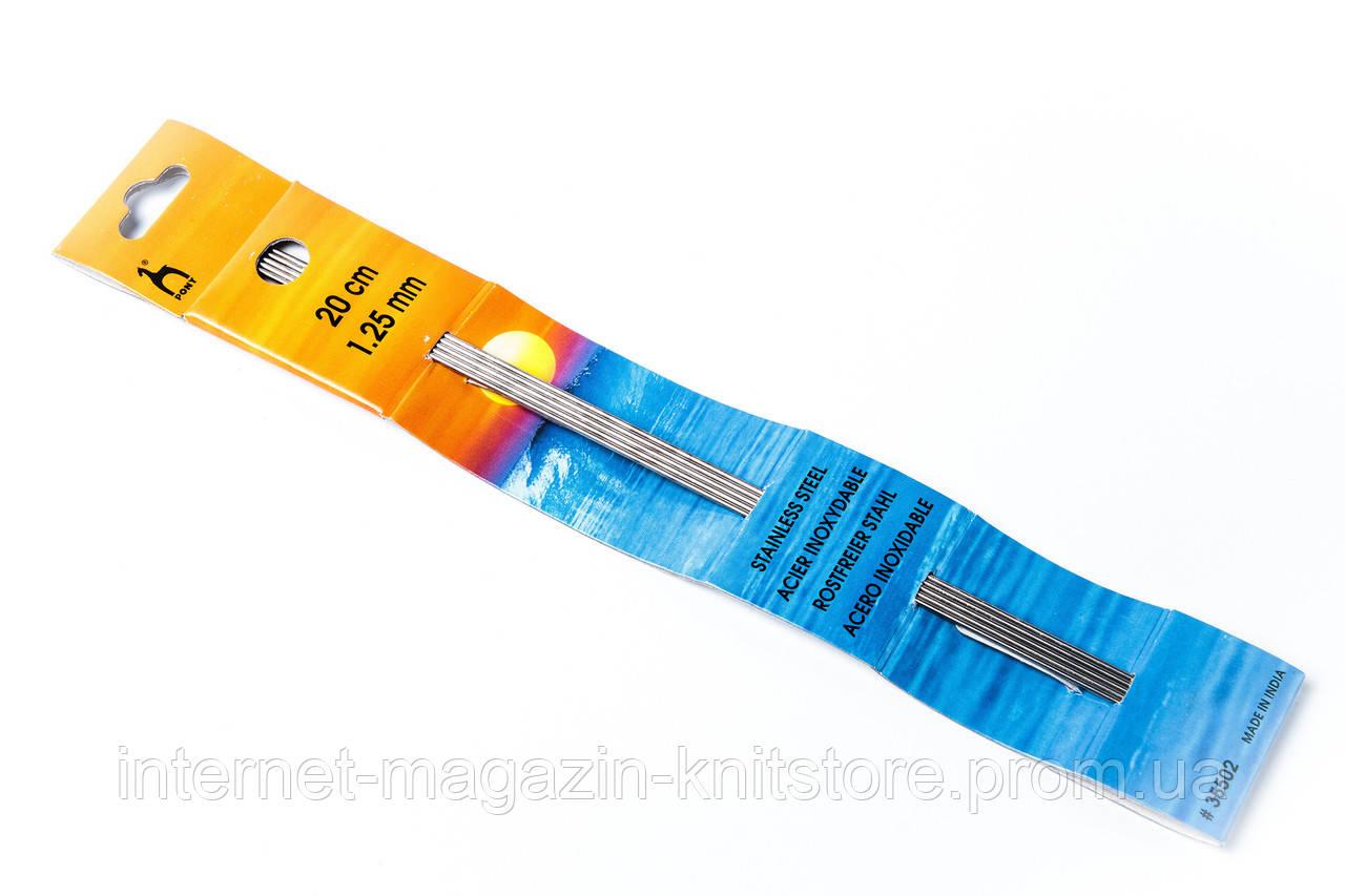 Спицы Pony двух концевые (носочные) | 20 см | 1.25 мм