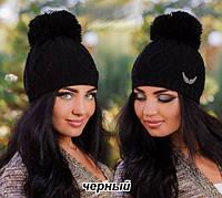 Модная теплая женская шапка с помпоном (бубоном) черный