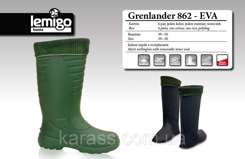 Сапоги Lemigo Grenlander 862 EVA 43р