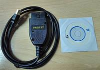 Диагностический сканер VAG COM 15.7.