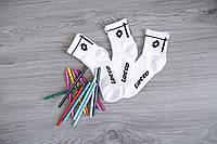 Спортивные белые носки Lotto, Италия.