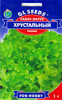 Семена салат Хрустальный  1 г