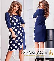 Платье женское синее с белыми узорами батал