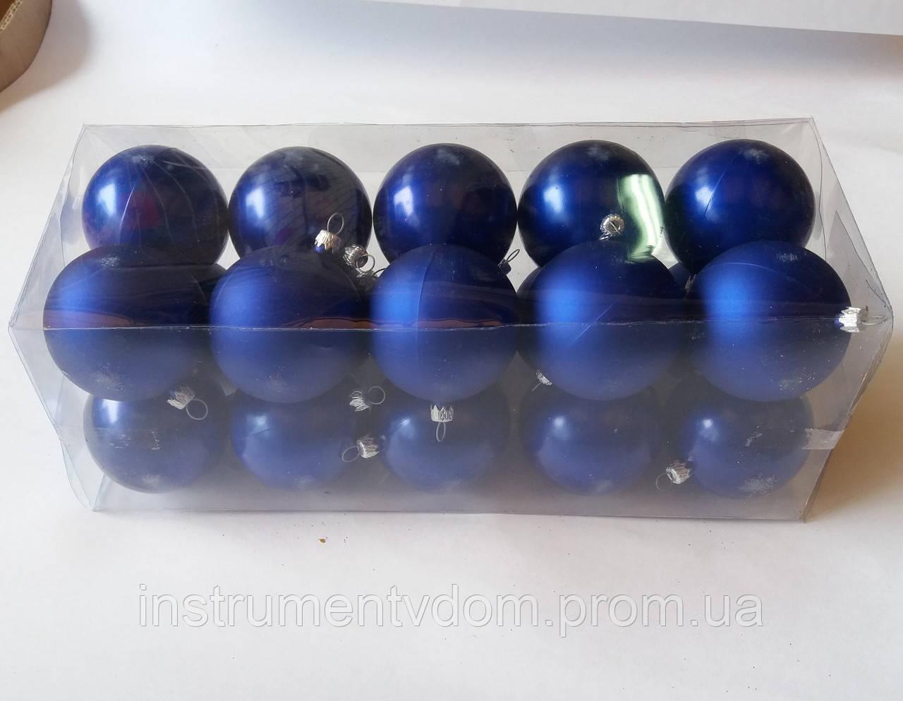 """Елочная игрушка """"Шар однотонный Микс"""" (диаметр 6 см, упаковка 20 шт)"""