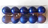 """Елочная игрушка """"Шар однотонный Микс"""" (диаметр 6 см, упаковка 20 шт), фото 2"""