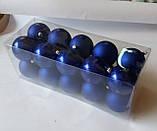 """Елочная игрушка """"Шар однотонный Микс"""" (диаметр 6 см, упаковка 20 шт), фото 4"""