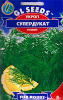 Семена укроп Супердукат 4 г