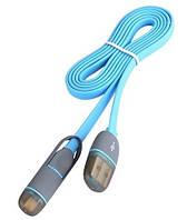 Универсальный красочный USB кабель 2в1 для зарядки и синхронизации данных с ПК