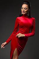 """Облегающее бархатное миди-платье """"Vilina"""" с разрезом и воротником стойкой (3 цвета)"""