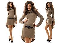 Платье  женское из ангоры с удлинением сзади и ремешком