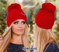 Модная теплая женская шапка с помпоном (бубоном) красный