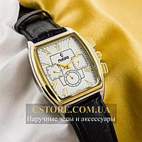 Мужские механические наручные часы Российской сборки Рекорд white gold silver (05939)