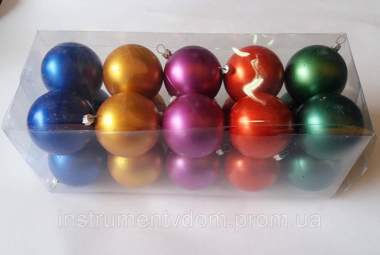 """Елочная игрушка """"Шар цветной Микс"""" (диаметр 6 см, упаковка 20 шт)"""