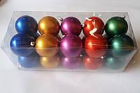 """Елочная игрушка """"Шар цветной Микс"""" (диаметр 6 см, упаковка 20 шт), фото 1"""