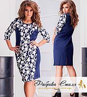 Платье женское синее с белым растительным принтом