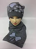 Стильный молодежный набор Бантик шапка и шарф