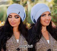 Стильная вязаная женская шапка голубая