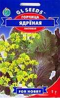 Семена  Горчица Ядреная салатная  1 г