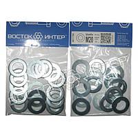 Шайба плоская М20 DIN 125, ГОСТ 11371-78 Цинк - 15 шт/упаковка