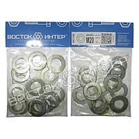 Шайба плоская М20 DIN 125, ГОСТ 11371-78 Без покрытия - 15 шт/упаковка