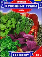 Семена  Кухонные Травы смесь 10 г