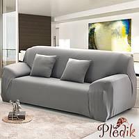 Чехол на диван HomyTex универсальный эластичный 3-х местный, серый