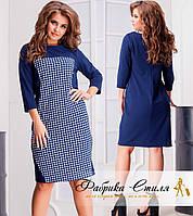 Платье женское синее в белую клетку батал