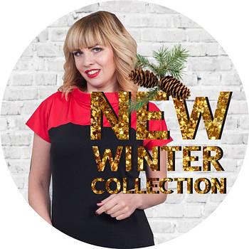 Новая коллекция Winter collection 2016/2017