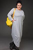 """Длинное свободное теплое платье """"Cosco"""" с карманами (большие размеры)"""